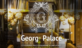 """Georg Palace"" - comfortable rest for you"